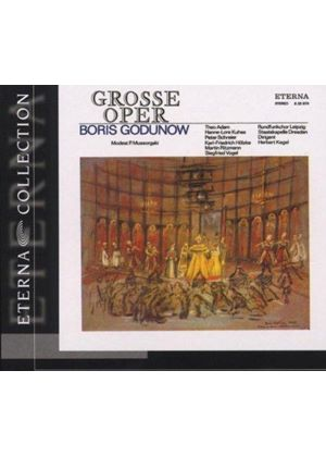 Mussorgsky: Boris Godunov highlights