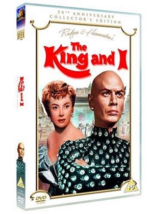 The King And I (2 Disc Special Edition)