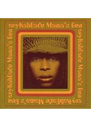 Erykah Badu - Mamas Gun (Music CD)