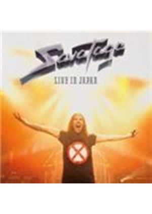 Savatage - Japan Live '94 (Live Recording) (Music CD)