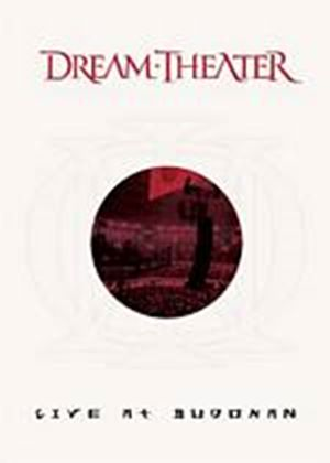 Dream Theater - Live At The Budokan
