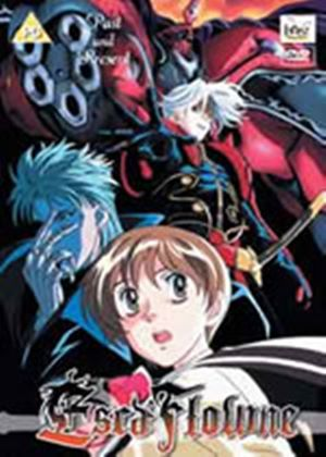 Escaflowne - Vol. 4 (Animated)