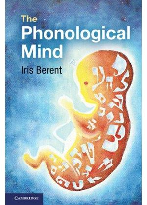 Phonological Mind