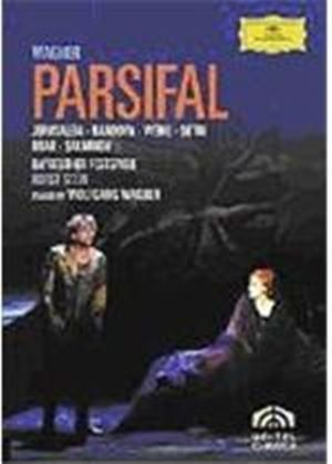 Wagner: Parsifal [Stein] (Music 2DVD)