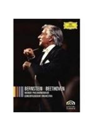 Bernstein conducts Beethoven Cycles I-V (Music CD)