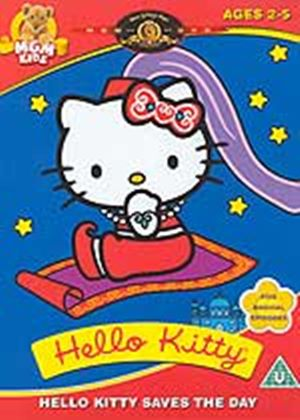 Hello Kitty: Saves the Day (1987)