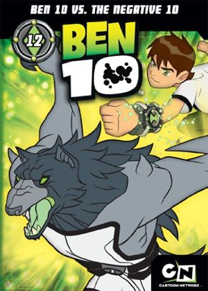 Ben 10 - Vol.12 - Ben 10 Vs. The Negative 10