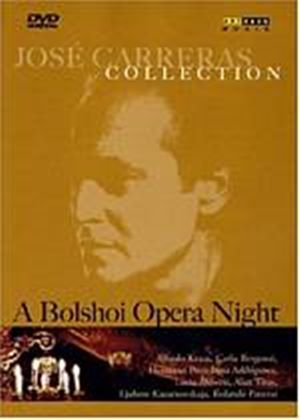 Jose Carreras A Bolshoi Opera Night (DVD)