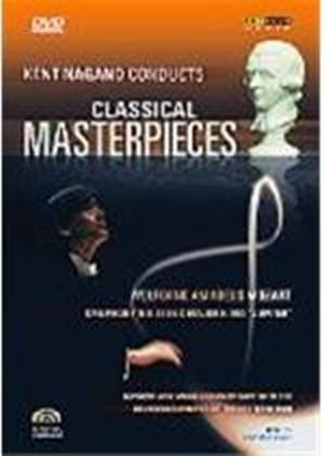 Kent Nagano Conducts Classical Masterpieces 1