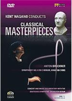 Kent Nagano Coducts Classical Masterpieces Vol. 5