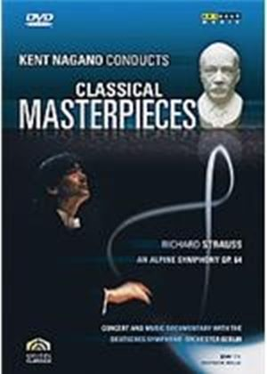 Kent Nagano Coducts Classical Masterpieces Vol. 6
