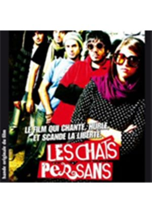 Various Artists - No One Knows About Persian Cats (Music CD)