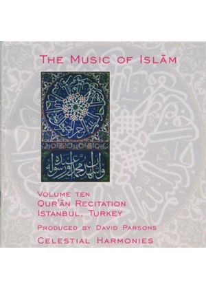 Various Artists - Music Of Islam - Vol. 10 Qur'an (Turkey)