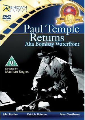 Bombay Waterfront - Paul Temple Returns
