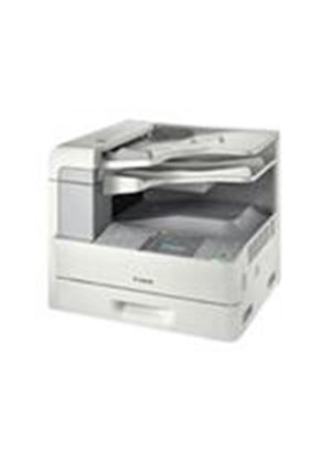 Canon i-SENSYS FAX-L3000 - Fax / copier - B/W - laser - copying (up to): 22 ppm - 600 sheets - 33.6 Kbps - Hi-Speed USB