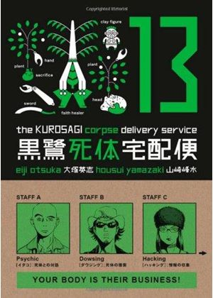 Kurosagi Corpse Delivery Service Volume Thirteen