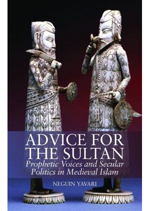 Advice For The Sultan