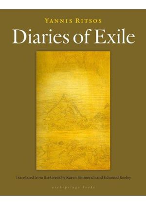 Diary Of Exile