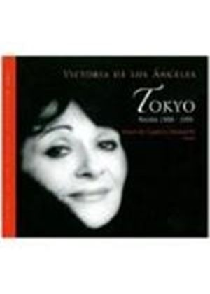 Victoria De Los Angeles - The Tokyo Recitals - 1988 - 1990 (Music CD)