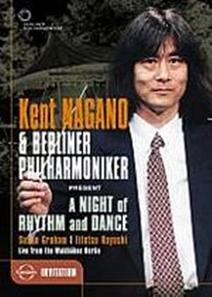 Kent Nagano - Rhythm And Dance