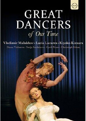Great Dancers Of Our Time (Music CD)