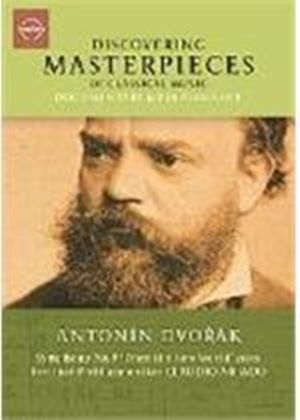 Discovering Masterpieces Of Classical Music- Antonin Dvorak - Symphony No. 9 From The New World