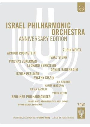 Israel Philharmonic Orchestra Anniversary Edition (Music CD)
