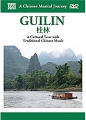 Chinese Musical Journey - Guilan