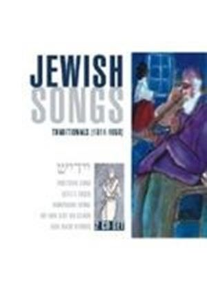 Various Artists - Jewish Songs