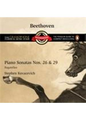 Beethoven: Piano Sonatas Nos 26 & 29 (Music CD)