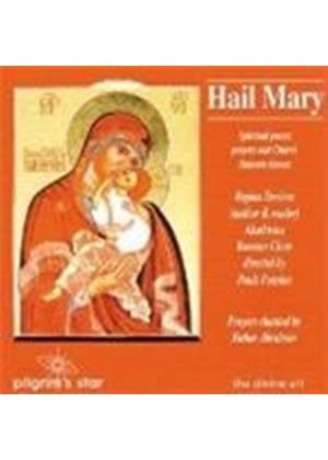 Hail Mary - Russian Orthodox Sacred Music