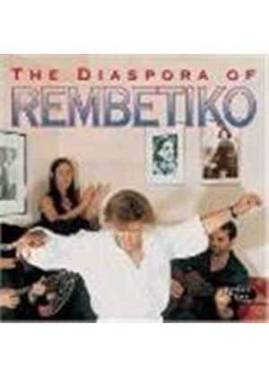 Various Artists - The Diaspora Of Rembetiko