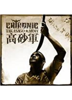 Chthonic - Takasago Army (Music CD)