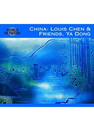Various Artists - China-Sound Of Silk And Bamboo-""