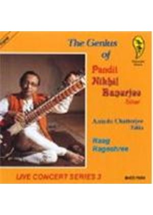 The Genius of Pandit Nikhil Banerjee