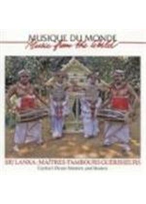 Various Artists - Sri Lanka's Drum Masters And Healers