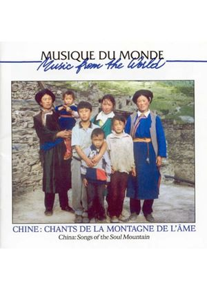 Various Artists - China - Songs Of The Soul Mountain