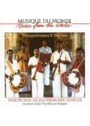 Thiruppulivanam Haridoss - Southern India - The Oboe Of Temples