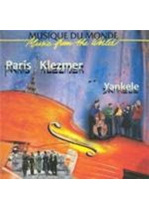 Yankele - Paris Klezmer (Music CD)