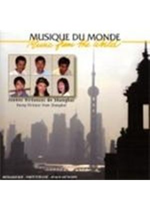 Various Artists - Young Virtuosi From Shanghai
