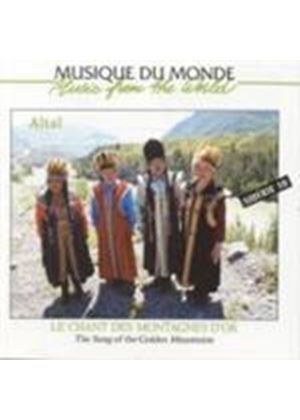 Various Artists - Song Of The Golden Mountains, The (Music CD)