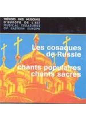 Cossacks Of Russia - Popular And Sacred Songs (Music CD)