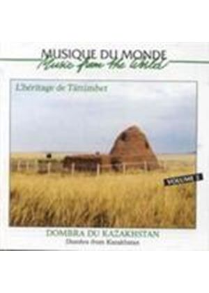 Various Artists - Kazakhstan - Dombra From Kazakhstan Vol.2 (Music CD)