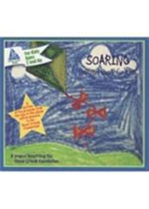 Various Artists - Soaring (Uplifting Music For Kids) [Digipak] (Music CD)