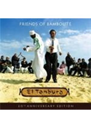 El Tanbura - Friends Of Bamboute (20th Anniversary Edition) (Music CD)