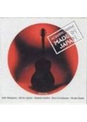 Various Artists - Acoustic Guitar (Made In Japan)