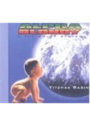 Alpha Blondy - Yitzhak Rabin (Music CD)