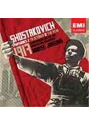 Shostakovich - Symphonies 2 And 12