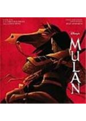 Jerry Goldsmith & Matthew Wilder - Mulan
