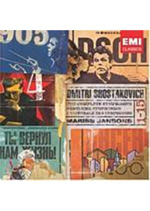 Dmitri Shostakovich - The Complete Symphonies (Jansons) [10CD] (Music CD)